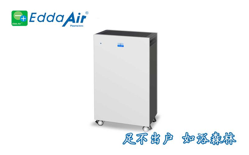 现在的移动式空气消毒机靠谱吗?