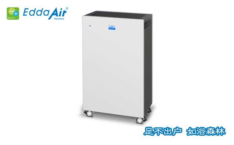 家用空气消毒机为什么很必要?
