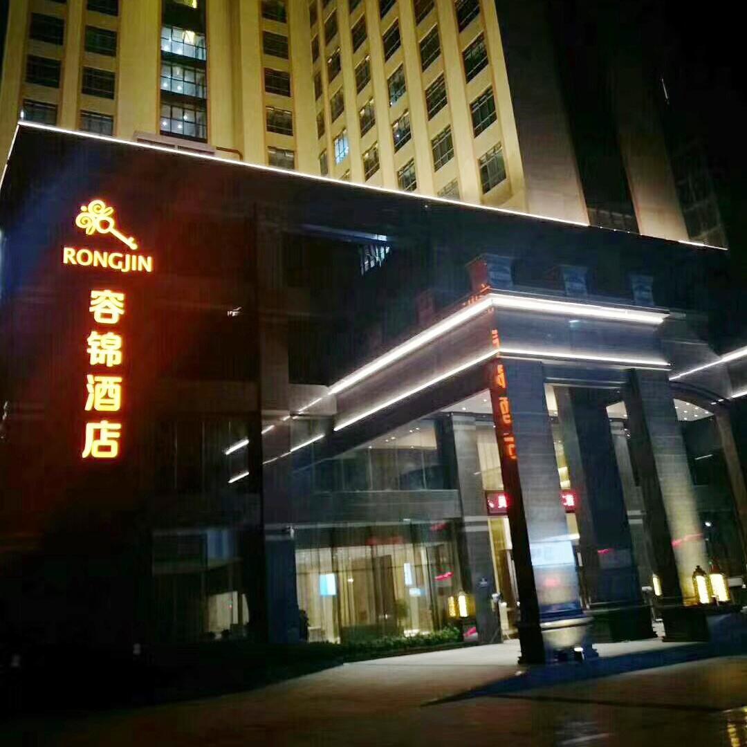 <b>深圳容锦酒店新风异味系统项目</b>
