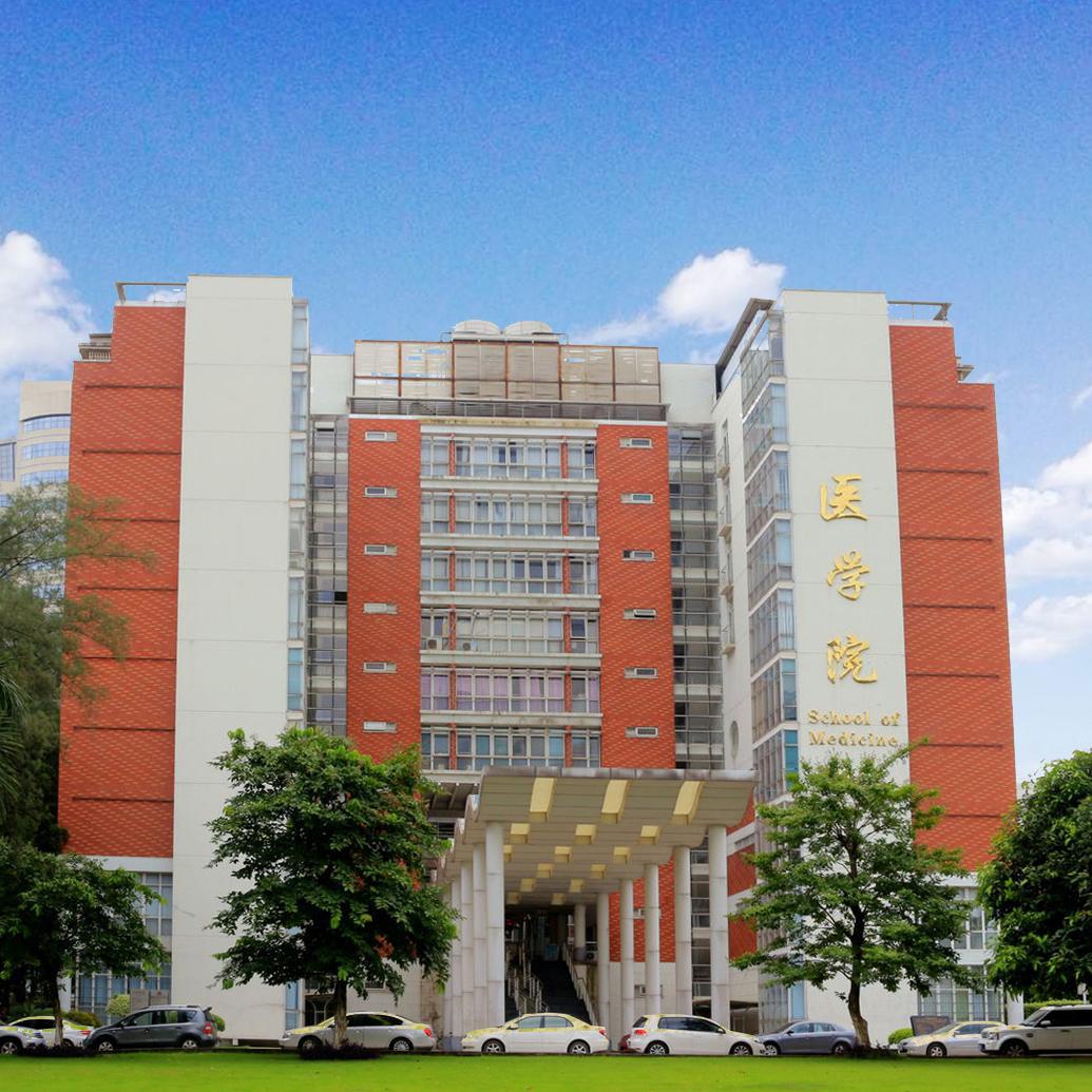 广州暨南大学医学院空气净化项目
