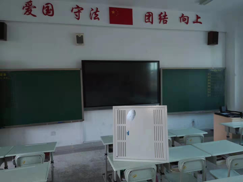 学校室空气净化系统