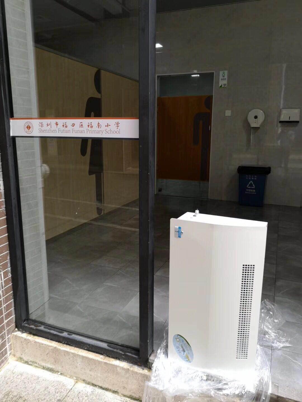 学校公共厕所除臭机