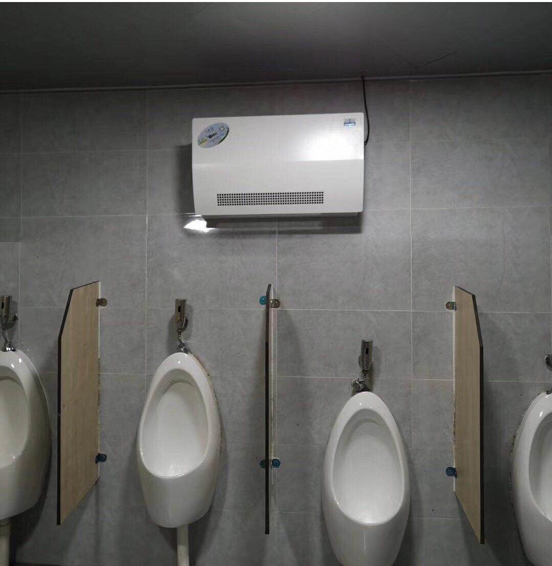 洗手间空气净化器